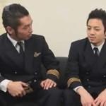 ゲイの機長が後輩パイロットをホテルに誘いアナルを奪う