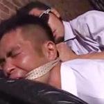 働くパパがゲイのSM調教の虜に…痛めつけらてアナルを掘られる悦びに溺れるお父さん