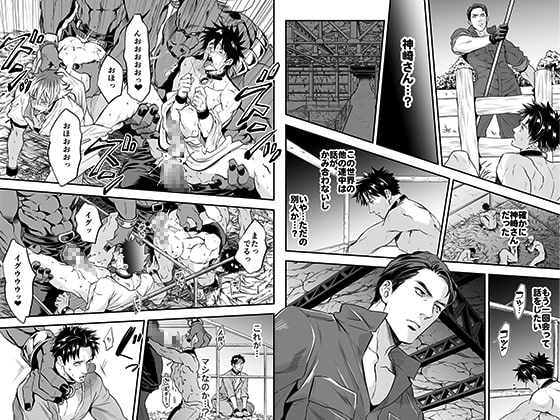 快楽堕ちBL漫画…3