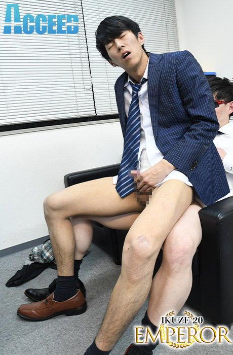 イケメン上司はゲイだった…3